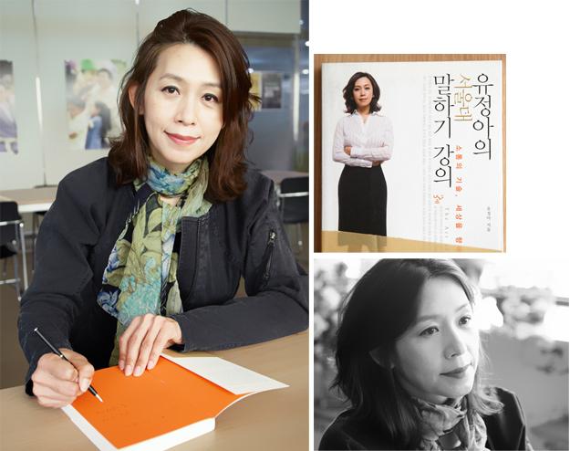 연극배우겸 작가 유정아 사진