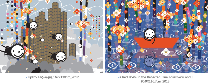 Uplift-玉筍(옥순)_162X130cm_2012 a Red Boat- in the Reflected Blue Forest-You and I 90.9X116.7cm_2013