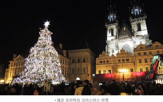 체코 브르노의 크리스마스 마켓