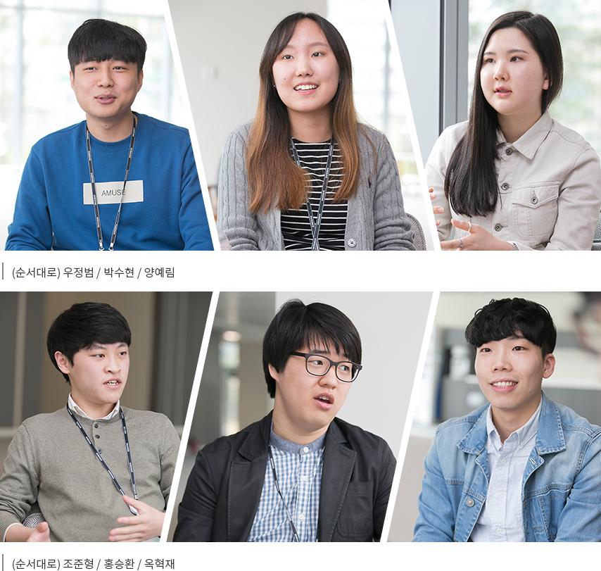 (순서대로) 우정범 / 박수현 / 양예림 (순서대로) 조준형 / 홍승환 / 옥혁재