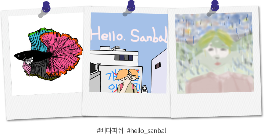 #베타피쉬 #hello_sanbal