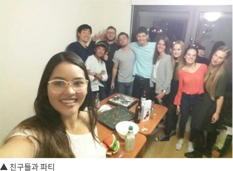 ▲ 친구들과 파티