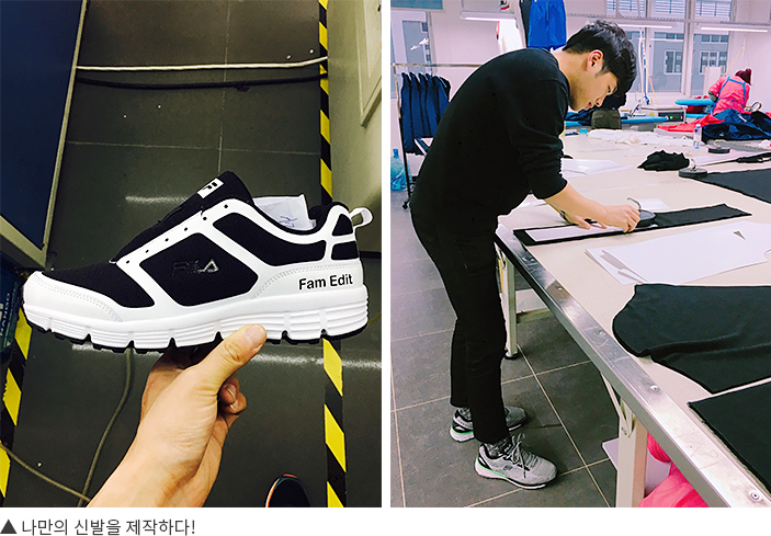 ▲ 나만의 신발을 제작하다!