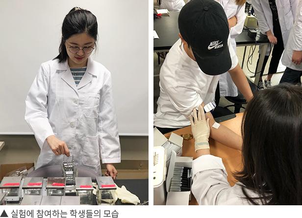▲ 실험에 참여하는 학생들의 모습