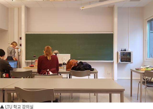 LTU 학교 강의실
