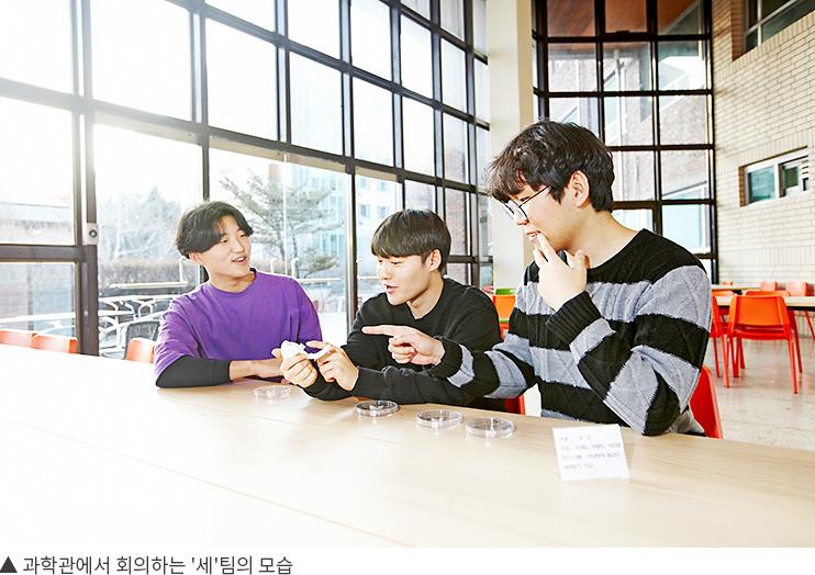 ▲ 과학관에서 회의하는 '세'팀의 모습