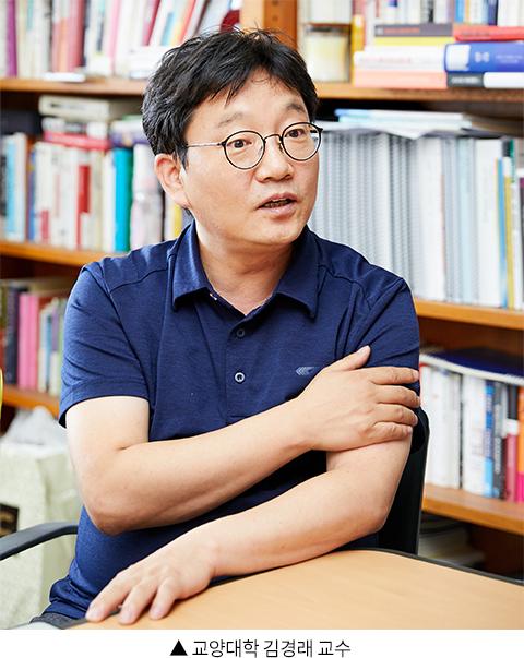 ▲ 교양대학 김경래 교수