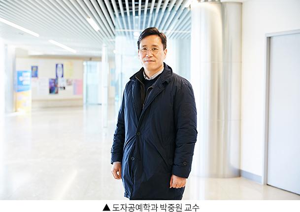 ▲ 도자공예학과 박중원 교수