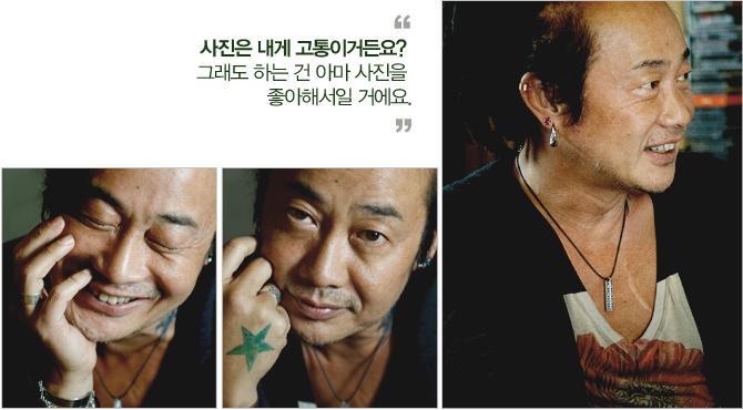 사진작가 김중만, 포토그래퍼 이창주 실장님