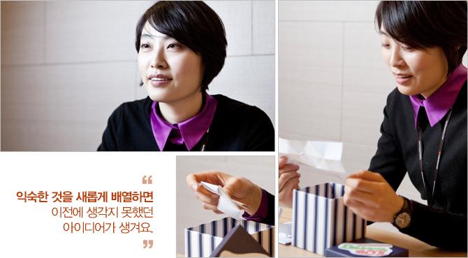 국민대학교 웹진, 드래곤박스 윤성희 디자이너